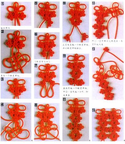 中国结编法——双喜结图片